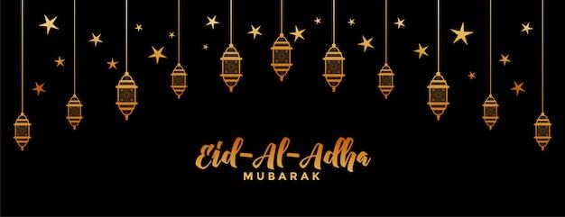 Eid islâmica decorativa al adha festival banner dourado
