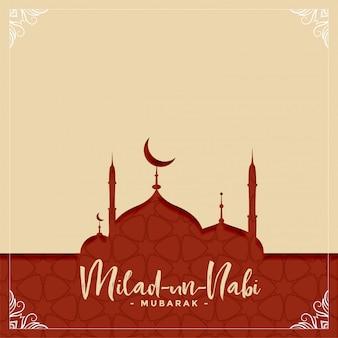 Eid milad un nabi festival cartão comemorativo