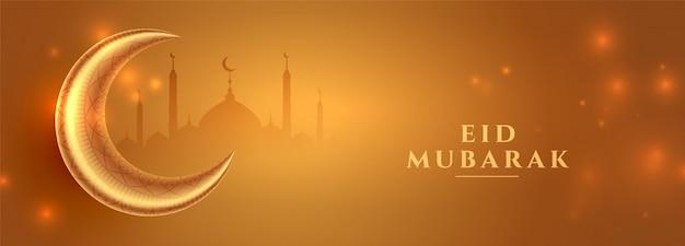 Eid mubarak banner dourado com lua e mesquita