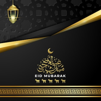 Eid mubarak banner template vector premium com cor preta e dourada