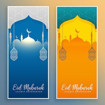 Eid mubarak banners elegantes com mesquita e lanterna