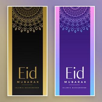 Eid mubarak bannerset vertical decorativo