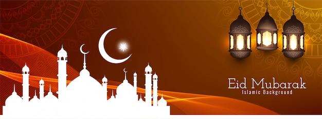 Eid mubarak belo design da bandeira islâmica