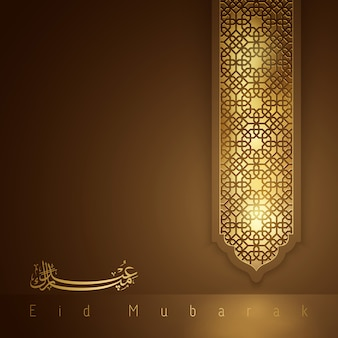 Eid mubarak brilham padrão árabe