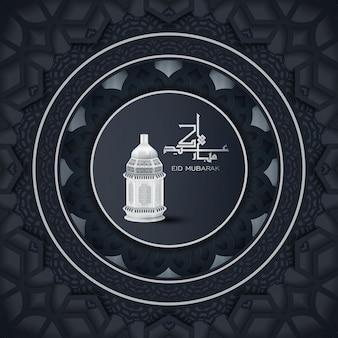 Eid mubarak caligrafia com decorações arabesco