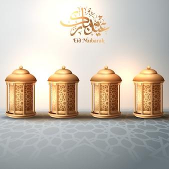 Eid mubarak caligrafia com lanternas douradas brilhantes