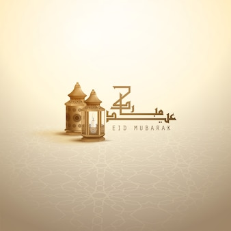 Eid mubarak caligrafia com lanternas
