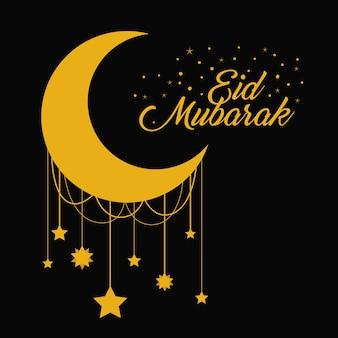Eid mubarak cartão com lua e estrelas penduradas