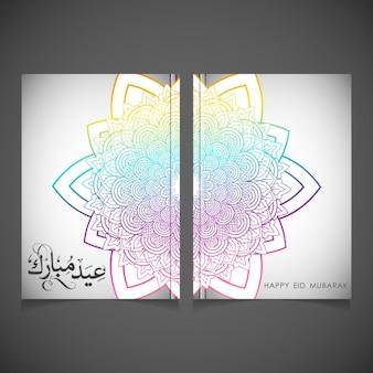 Eid mubarak cartões