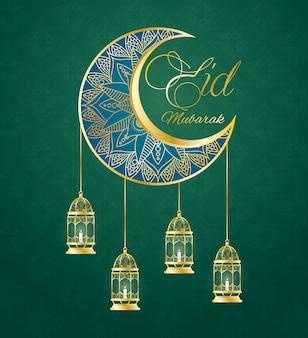 Eid mubarak celebração lâmpadas penduradas com lua