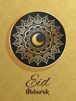 Eid mubarak celebração mandala dourada e lua