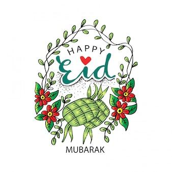 Eid mubarak com ketupat.