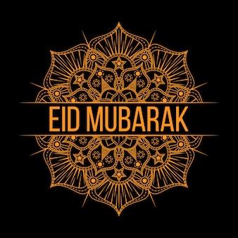 Eid mubarak com mandala art, mesquita, religião muçulmana