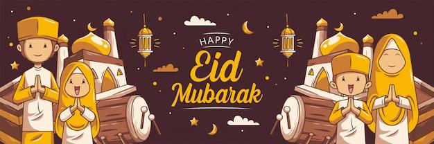 Eid mubarak com mão desenhada bandeira islâmica