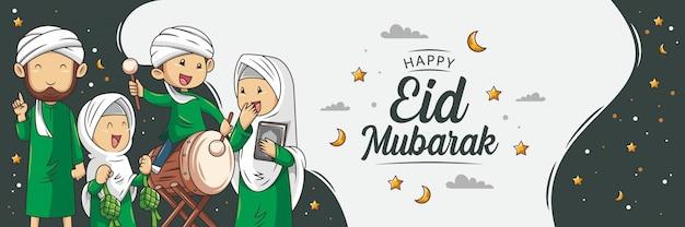 Eid mubarak com mão desenhada ilustração islâmica vector