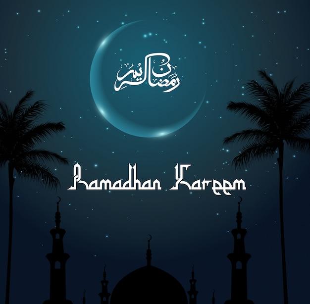 Eid mubarak com mesquita e árvore no dia da noite