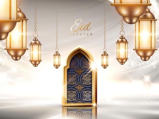 Eid mubarak com uma luxuosa cena interior, lanternas penduradas e arco de arabesco em fundo de pérola brilhante