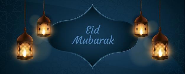 Eid mubarak com velas e decoração islâmica