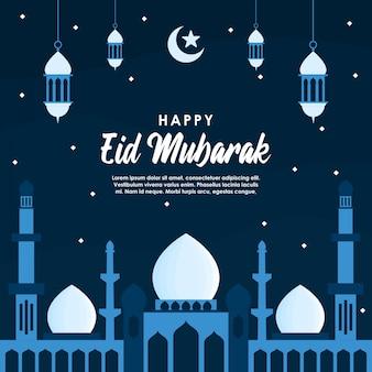 Eid mubarak conceito de design com ilustração de mesquita