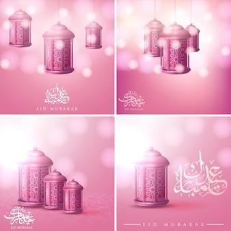 Eid mubarak. conjunto de caligrafia árabe. ilustração conservada em estoque para cartões de eid celebrations