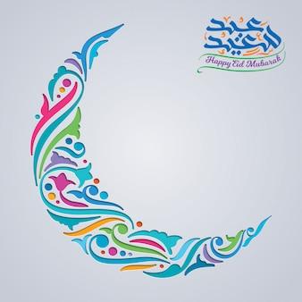 Eid mubarak crescente saudação islâmica