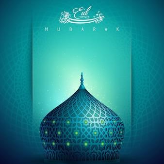 Eid mubarak cúpula de mesquita de design islâmico vector