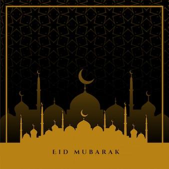 Eid mubarak deseja saudação em cores planas