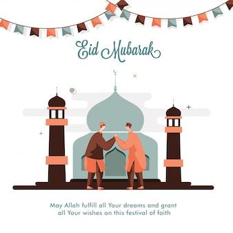 Eid mubarak desejando cartão ou poster design com homens muçulmanos dos desenhos animados, de mãos dadas