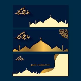 Eid mubarak design de fundo com caligrafia
