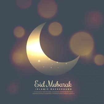 Eid mubarak design elegante com lua brilhante