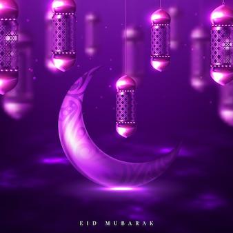 Eid mubarak design islâmico lua crescente e caligrafia árabe.