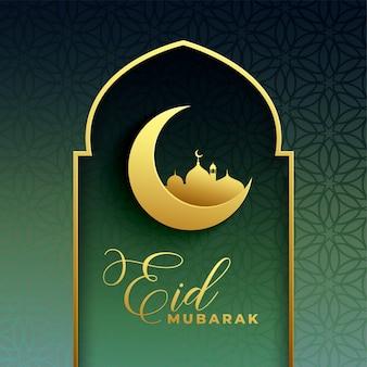 Eid mubarak design premium dourado