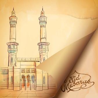Eid mubarak design saudação islâmica com esboço de mesquita haram