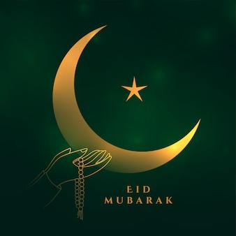 Eid mubarak dua festival de oração design de cartão