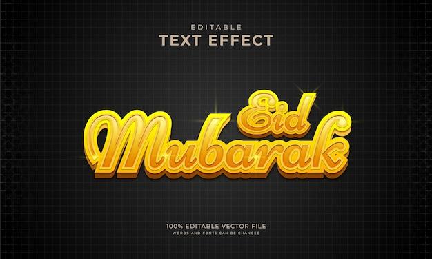 Eid mubarak editable gold text effect