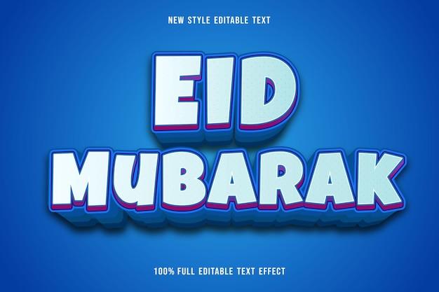 Eid mubarak editável de efeito de texto cor azul e roxo
