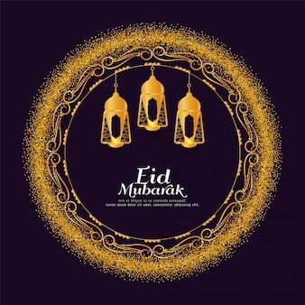 Eid mubarak elegante brilhos islâmicos