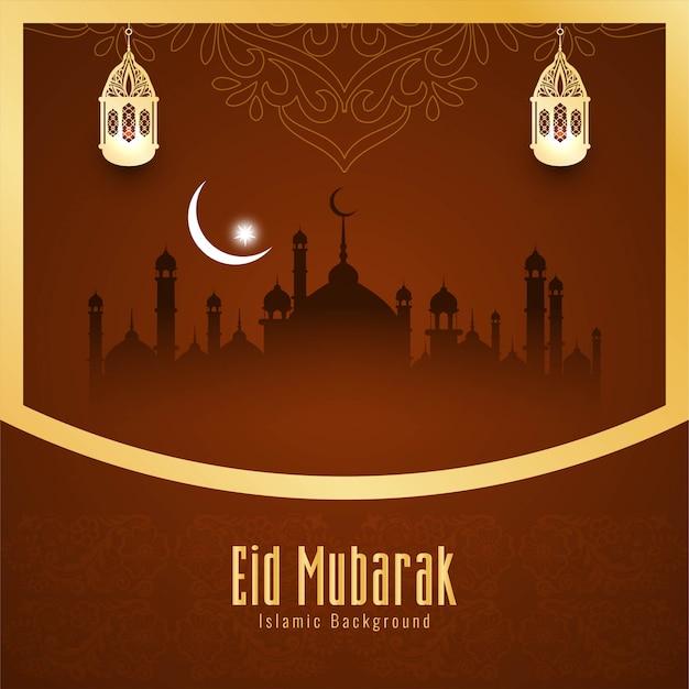 Eid mubarak elegante decorativo