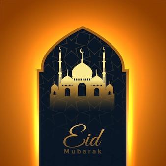 Eid mubarak festival brilhante deseja saudação fundo