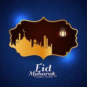 Eid mubarak festival celebração de fundo vector