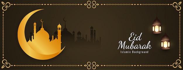 Eid mubarak festival elegante banner design