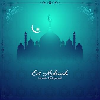 Eid mubarak festival islâmico saudação fundo