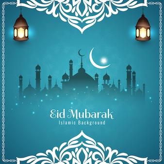 Eid mubarak festival saudação azul