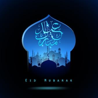 Eid mubarak fundo com silhuetas de mesquita