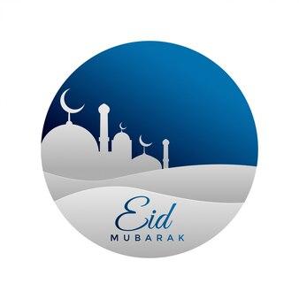 Eid mubarak fundo festival muçulmano