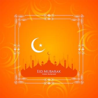 Eid mubarak fundo islâmico brilhante