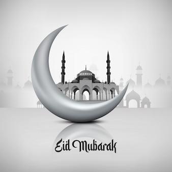 Eid mubarak greyscale vector creative design