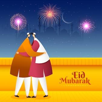 Eid mubarak. homens muçulmanos sem rosto abraçando uns aos outros