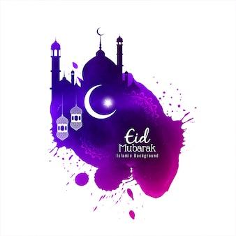 Eid mubarak islâmico aquarela elegante fundo