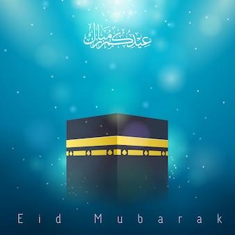 Eid mubarak kaaba saudação islâmica